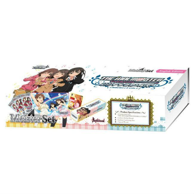 Idol m@ster: Cinderella Girls Meister Set Card Game Collectible Card Game Bushiroad
