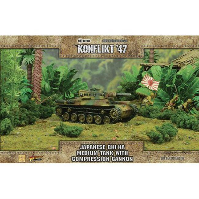 Konflikt '47: Chi-Ha with Compression Turret