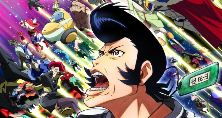 Space-Dandy-Board-Game