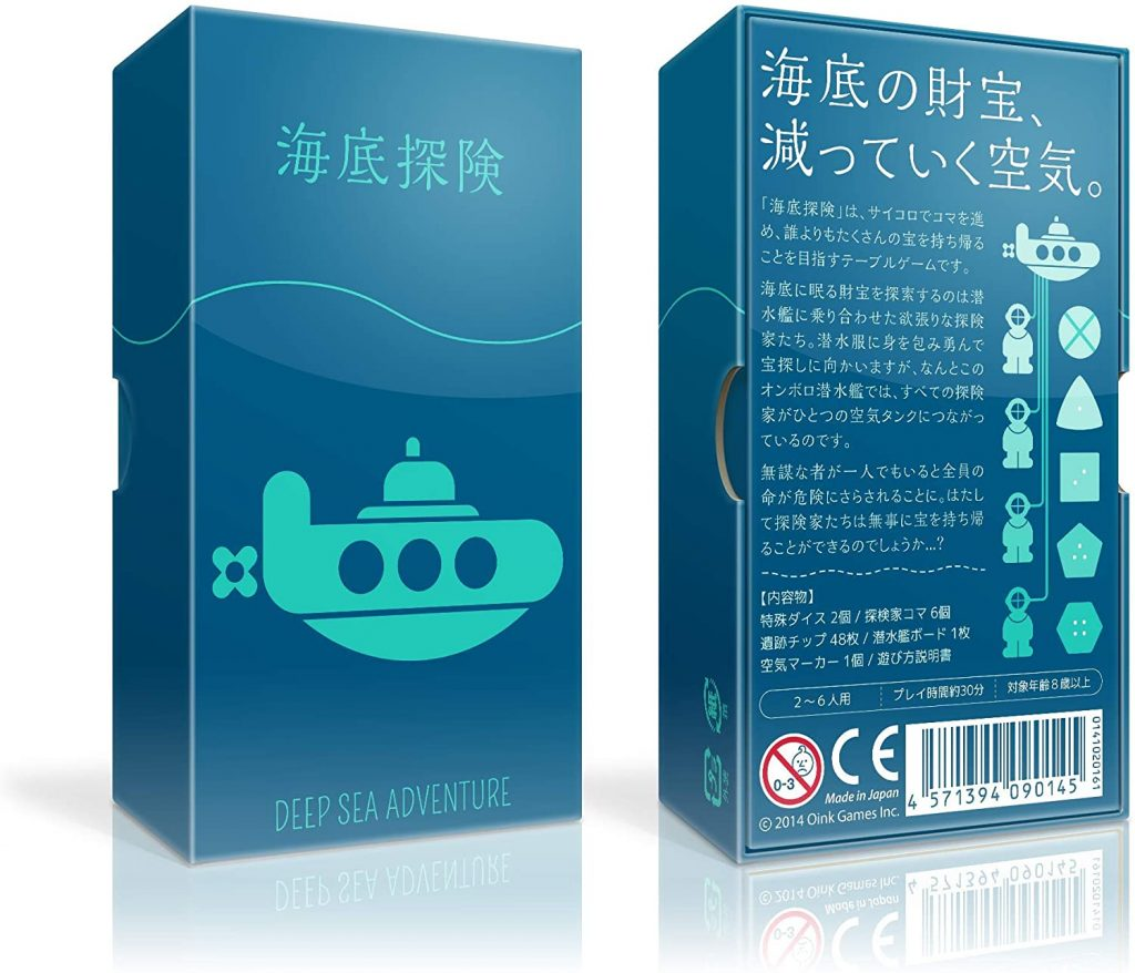 Deep Sea Travel Board Game